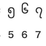 【ミャンマー語の数字記号】覚える書き方&読み方(発音/音声付き)ビルマ語基本文字